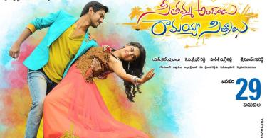 Seethamma-Andalu-Ramayya-Sitralu-Movie Featured Image