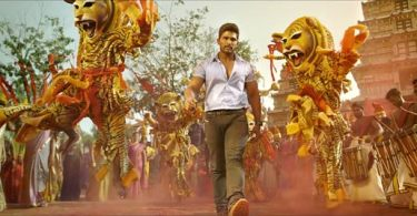 sarainodu teaser featured image
