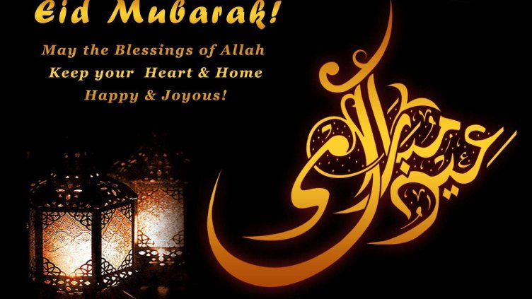 Eid Al Alda Images hd wallpapers