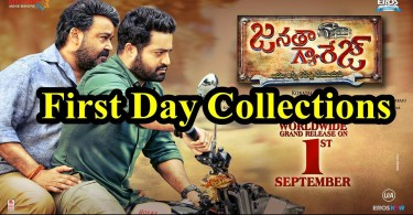 janatha garage box office collections