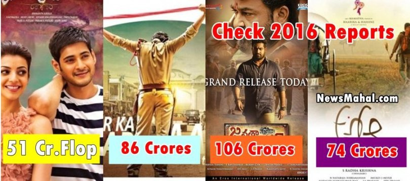 highest grossing collections tollywood telugu movies