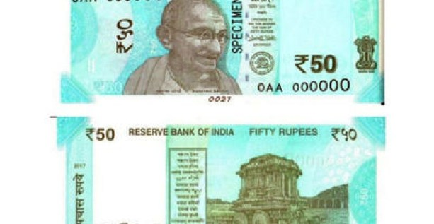 50 rupees new note