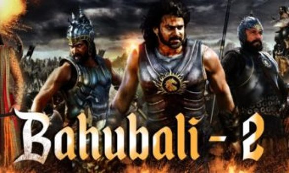 bahubali2 leaked video