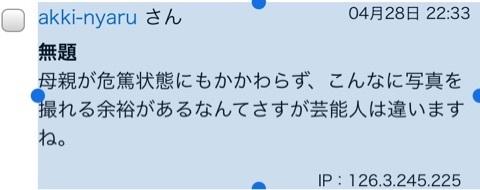 橋本志穂の画像 p1_2