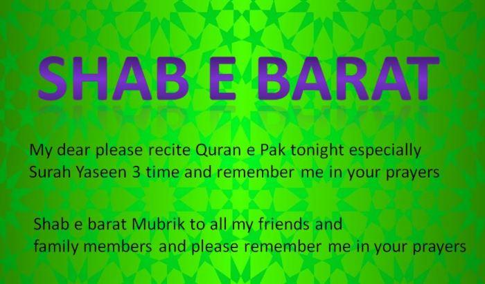 Shab e Barat Prayers, Duas Pics