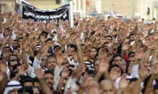 Saudi-protest-1-Getty