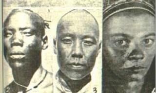 first-men-in-china-were-black