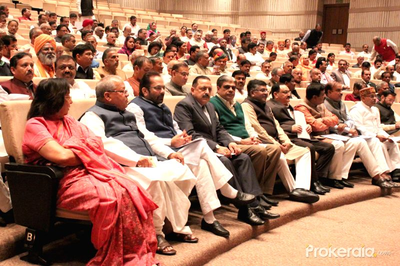 bjp-mps-attend-parliamentary-party-meeting-at-the-279815