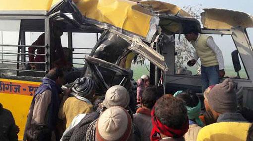 1524717703-india-crash3