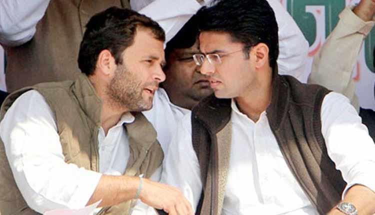 Sachin-Rahul