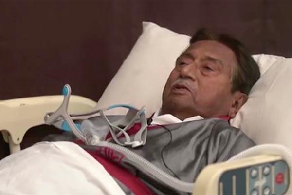 musharraf-hospital-statement