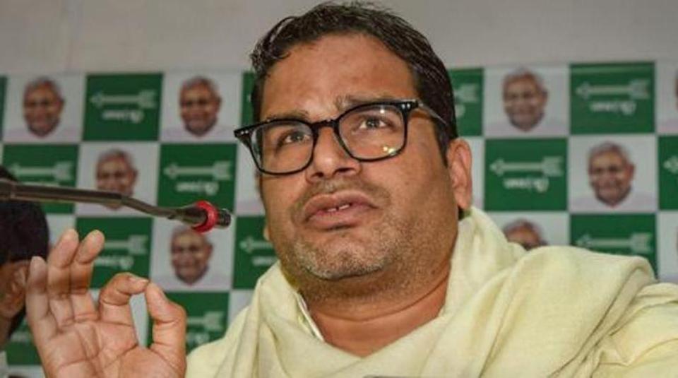 election-strategist-and-jdu-leader-prashant-kishor_1ce6ef06-3f54-11ea-bfbd-f812f33ac46f