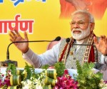 Varanasi: Prime Minister Narendra Modi addresses the closing ceremony of the Centenary Celebrations of Shri Jagadguru Vishwaradhya Gurukul at Jangamwadi Math in Varanasi, Sunday, Feb. 16, 2020. PM Modi also released the translated version of the Shri Siddhant Shikhamani Granth in 19 languages and a mobile app of the Granth. (PTI Photo)  (PTI2_16_2020_000058B)