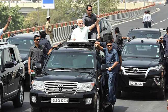 PMModiSecurity