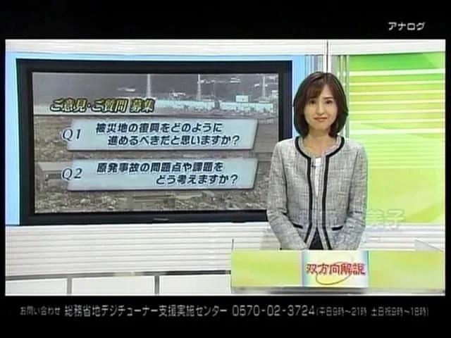 秋野由美子の画像 p1_5