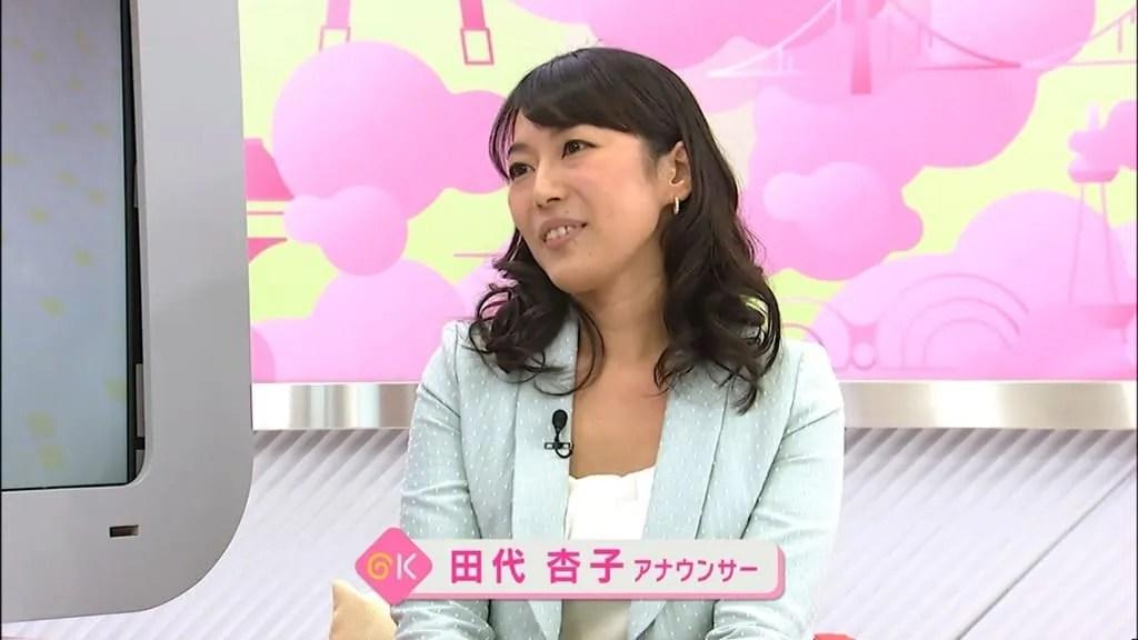 田代杏子の画像 p1_35