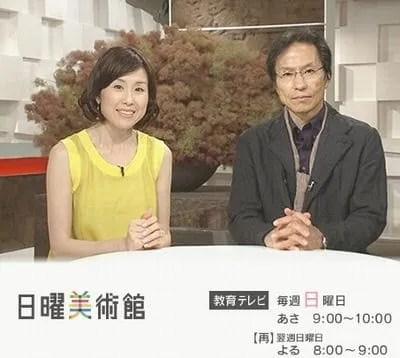 NHK中條誠子アナウンサーの夫は?富山から異動?