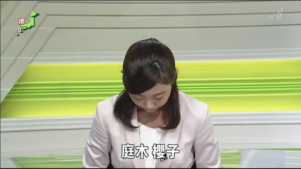 庭木櫻子の画像 p1_25