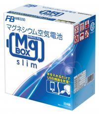 magbox slim