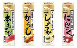 多言語対応パッケージを採用したエスビー食品の「名匠シリーズ」