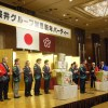 サクライ、180人の参加を得て謝恩新年パーティ 4月には岐阜で新技術発表会