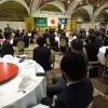 新潟第52回名刺交換会、180人が集い新年の決意を新たに