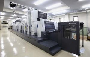 インラインフォイラー付菊全判10色コーター付UV印刷機「ROLAND710LV」