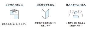 ポスティング用チラシ_裏_ol