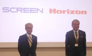 柿田社長(左)と堀社長