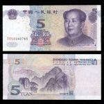 China 5 Yuan
