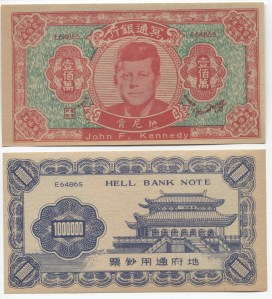 Hell Bank Note 1000000 JFK