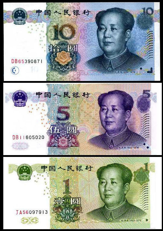 Chines Yuan Banknote Collection