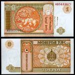 MONGOLIA 1 TUGRIK