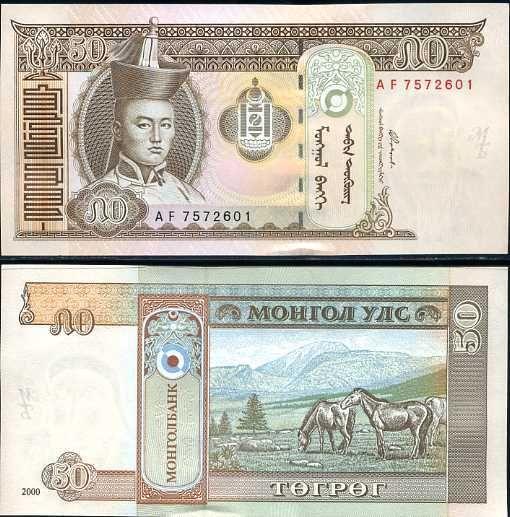 MONGOLIA 50 Tugrik 2000 UNC