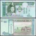 MONGOLIA 10 TUGRIK 2009