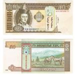 MONGOLIA 50 Tugrik 2008 UNC
