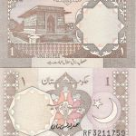 Pakistan P27h 1 Rupee