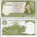 Pakistan P39 10 Rupee