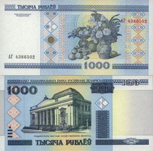 Belarus 1000 Rublei 2000 - Museum Painting p28 Banknote