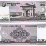NORTH KOREA 500 WON 2008 P-63 UNC BANKNOTE for sale