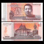 Cambodia 100 Riels Banknote 2014/2015