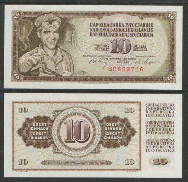 YUGOSLAVIA 10 DINARA BANKNOTE 1968 P-82  FOR SALE
