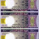 26 Mauritania s-l500