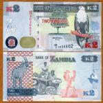 39 zambia s-l500