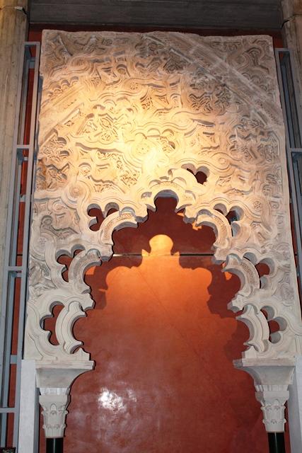 Los Arcos de la Aljafería, en Aragón: es patrimonio aragonés