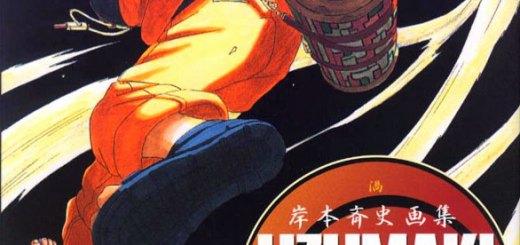 [Kishimoto Masashi] Kishimoto Masashi Gashuu - UZUMAKI