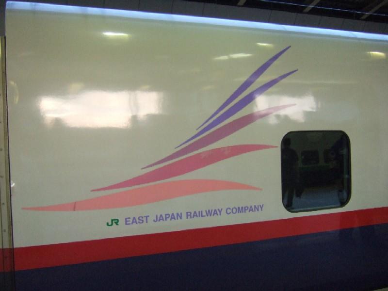 残りわずかな【E2系あさま号運用】臨時運転時刻表~6/1改訂