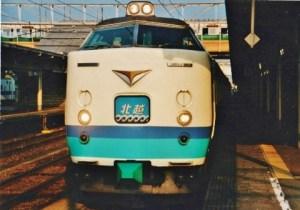 hokuetsu-1500
