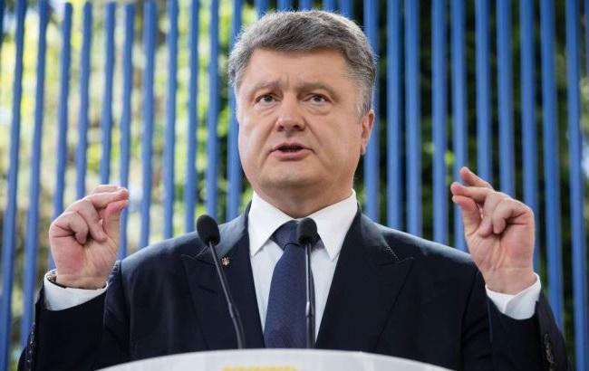 Украина готова бороться стерроризмом вместе смировым сообществом,— Порошенко