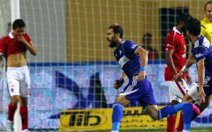 Zamalek wins Egypt Cup 2015 | Ahly 0-2 Zamalek